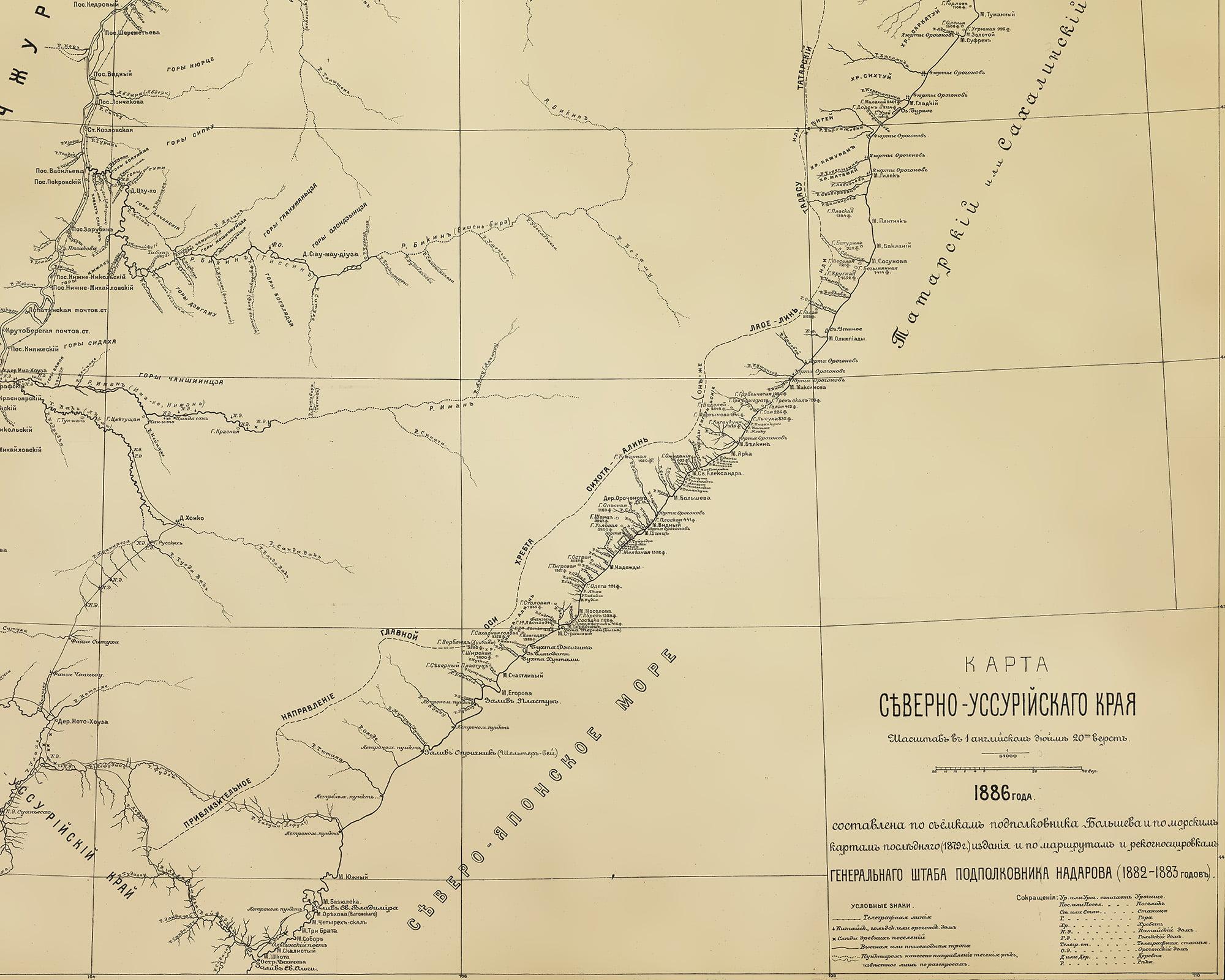 severo-ussuriyskiy-kray-18861